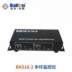 深圳白光 BK518防静电手环蜂鸣报警器 BK518-2