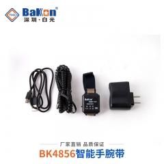 深圳白光 BK486除静电手环有线手腕带静电手环测试仪静电消除手环测试仪 BK4856