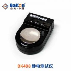 深圳白光  BK498防静电手腕带测试仪