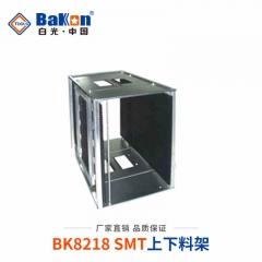 SMT上下料架PCB上板架防静电上下物料周转框架线路板基板箱周转箱 BK8218