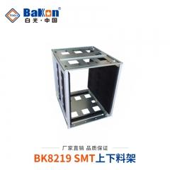 SMT上下料架PCB上板架防静电上下物料周转框架线路板基板箱周转箱 BK8219