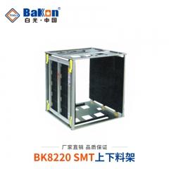 SMT上下料架PCB上板架防静电上下物料周转框架线路板基板箱周转箱 BK8220