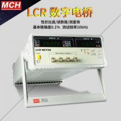 MCH美创 MCH-2811C LCR数字电桥