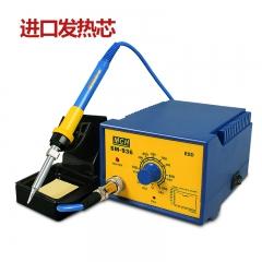 MCH美创 SM-936 防静电恒温电焊台 蓝款(进口发热芯)