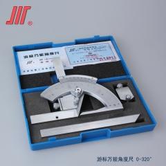 成都成量 游标万能角度尺 带表万能角度尺 游标万能角度尺320°*2