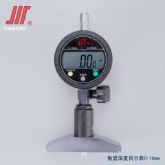 成都成量 数显深度百分表千分表 百分表0-10mm