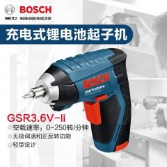 Bosch博世 GSR 3.6V-LI 锂电池充电起子