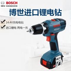 BOSCH博世 GSR14.4-2-Li 充电式电钻电动螺丝刀