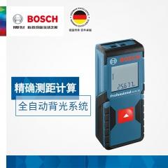 BOSCH博世 GLM30 激光测距仪