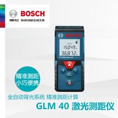 BOSCH博世 GLM40 激光测距仪