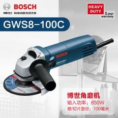BOSCH博世 GWS8系列 角磨机 GWS8-100C