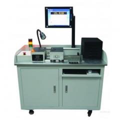 Sinpo新天光电 JLB300链板孔心距测量机