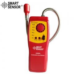 希玛 AS8800系列 可燃气体检测仪 AS8800