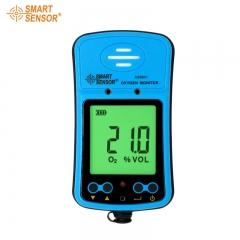 希玛 AS8901 氧气检测仪