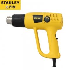 STANLEY史丹利 STXH2000 2000W可调温热风枪