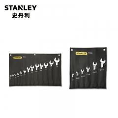 STANLEY史丹利 93-613-22 公制精抛光双开口扳手组套 93-608-22 6件套