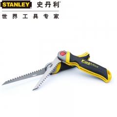 STANLEY史丹利 FMHT0-20559-23 FatMax折叠锯