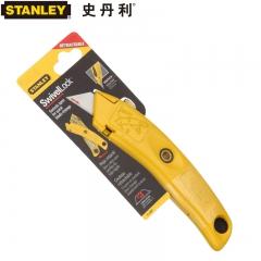 STANLEY史丹利 10-989-23 割刀 旋转割刀