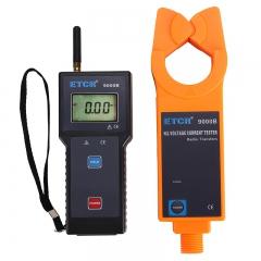 ETCR铱泰ETCR9000B无线高压钳形电流表 无线高压电流测试仪